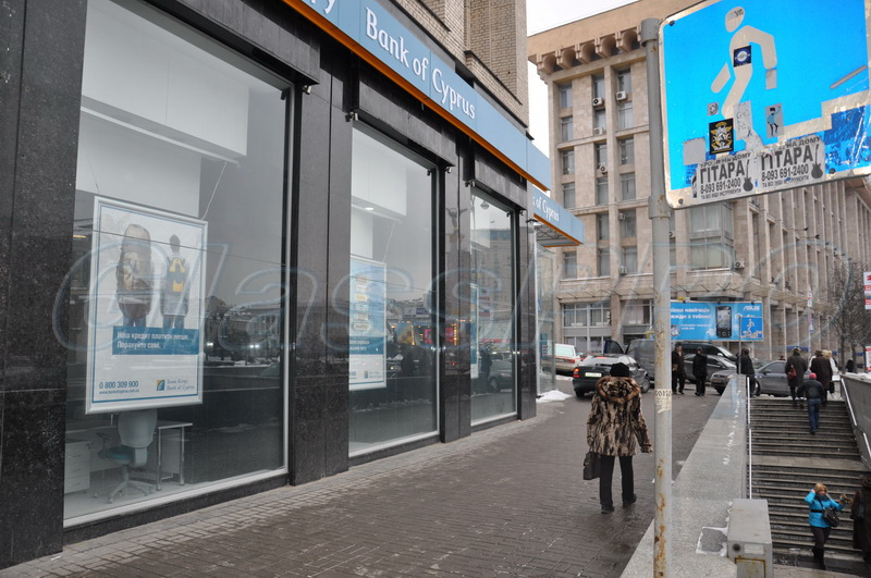 "External mono glazing, ""Bank of Cyprus"" shopfront - Kyiv"