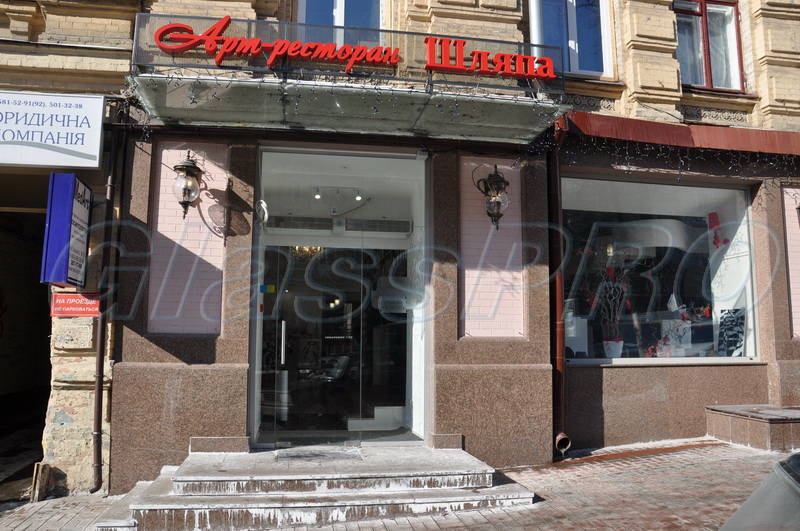 "All-glass swing storefront, a facade structure, ""Chapeau"" restaurant - Kyiv"